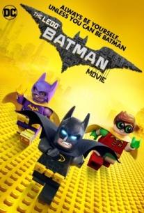 lego_batman_whv_keyart